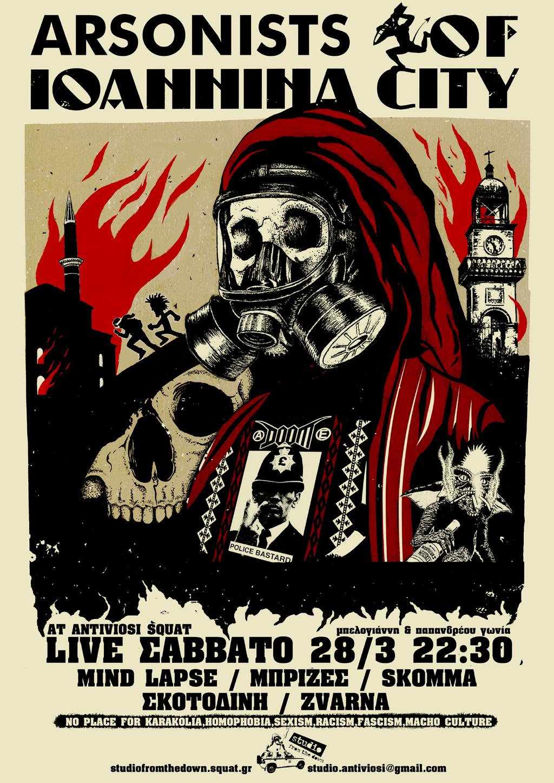 Live στην Αντιβίωση, 28/03